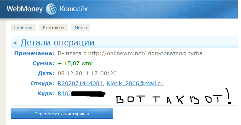 Платные русские порно сайты webmoney